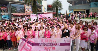 二千粉紅健兒乳健同行 用行動成就家庭快樂