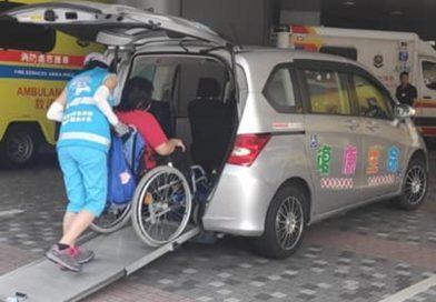 💚復康生命 – 提供義載服務給基層傷殘人士🚘
