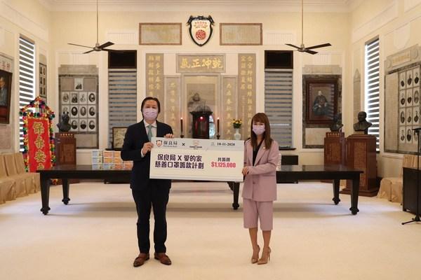 「愛的家」創辦人鍾思銘小姐(右)及保良局副主席陳正欣博士一同揭示善款數字