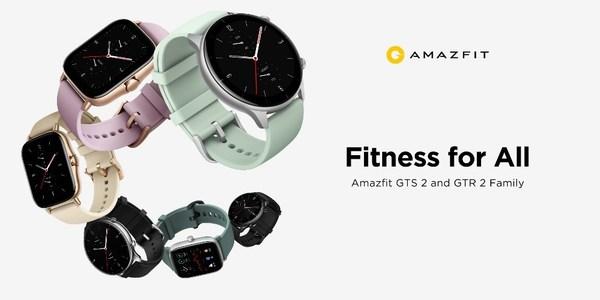 日常必備、功能全面的Amazfit GTR 2e和GTS 2e智能手錶