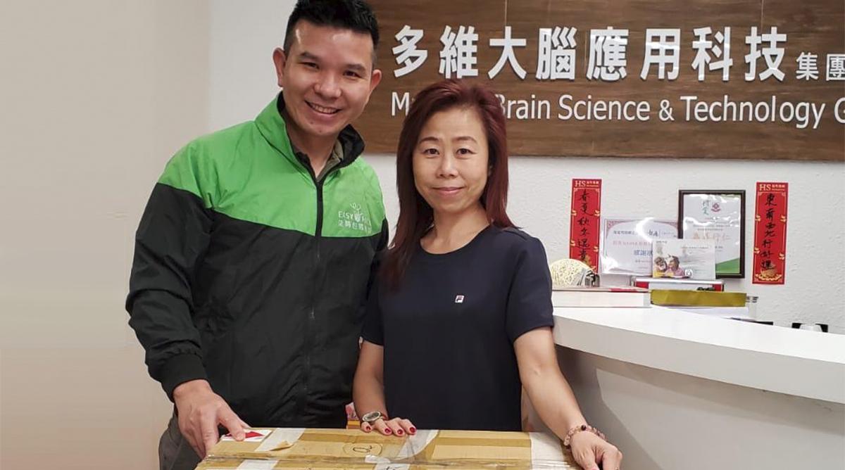 送贈口罩予 Impact HK、清潔工人職工會、香港肌健協會