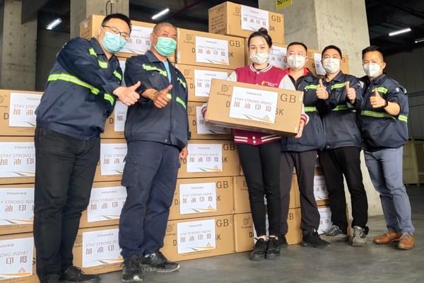 5月2日,復星馳援印度的新一批醫療防護物資 -- 10萬個KN95口罩由上海運抵孟買。