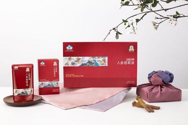 紅參成為韓國最受歡迎的秋夕節(韓國感恩節)禮品