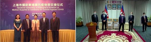 中國和柬埔寨兩方視頻連線